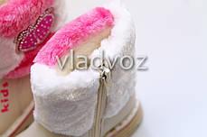 Детские зимние сапоги на зиму для девочки бежевые 24р., фото 3
