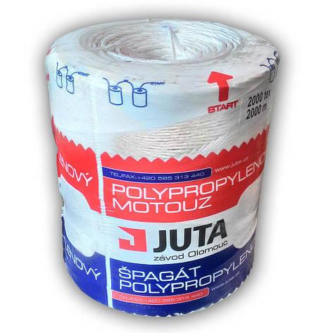 Шпагат сеновязальный полипропиленовый JUTA 2000, фото 2