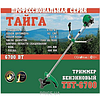 Коса бензиновая -триммер Тайга ТБТ-6700