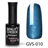Гель-лак «Magical flash» GVS-010, 10 мл