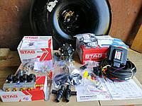 Комплект ГБО 4 Stag з балоном (форсунки Stag (AC), редуктор Stag)