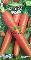 Морковь Трофи 2г