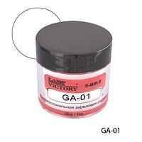 Акриловая пудра GA-01 для наращивания ногтей, 28 г