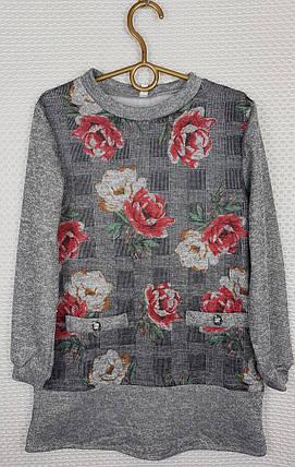 Туника для девочки   р.128-152  серый + красный, фото 2