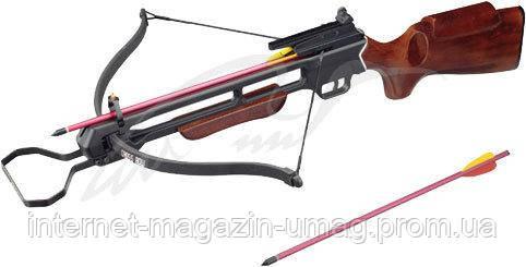 Арбалет Man Kung MK-200A2 винтовочного типа, деревянный приклад, коричневый