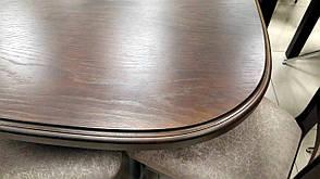 Стол обеденный деревянный   Эмиль  Fusion Furniture, цвет лесной орех, фото 3