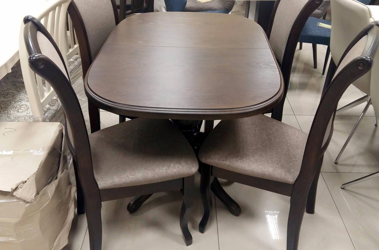 Стол обеденный деревянный   Эмиль  Fusion Furniture, цвет лесной орех