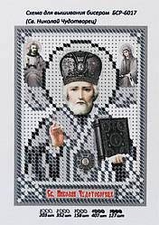 """Схема для вышивки бисером """"Св. Николай Чудотворец"""" (8,5х11,8 см)"""