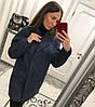Пальто женское оверсайз из шерсти 33PA106