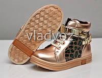 Детские демисезонные ботинки для девочек золото 24р.