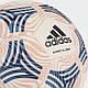 Футбольный мяч Adidas Performance Allaround (Артикул: CW4123), фото 3