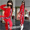 Женский спортивный костюм с кофтой на молнии и лампасами 44SP443