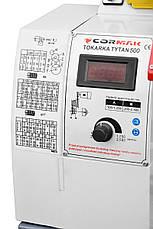 Универсальный токарный станок CORMAK TYTAN 500 VARIO, фото 2