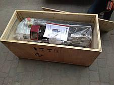 Универсальный токарный станок CORMAK TYTAN 500 VARIO, фото 3
