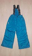 Лыжные штаны, Glo Story, Венгрия