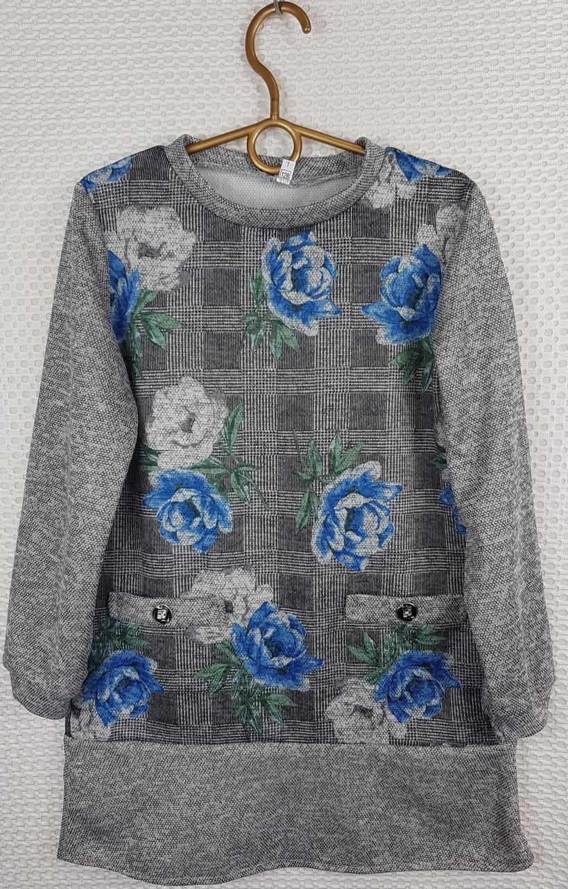 Туника для девочки   р.128-152  серый + синий