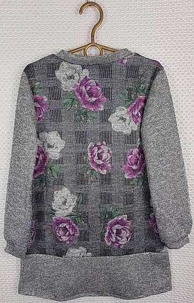 Туника для девочки   р.128-152  серый + фиолетовый, фото 2