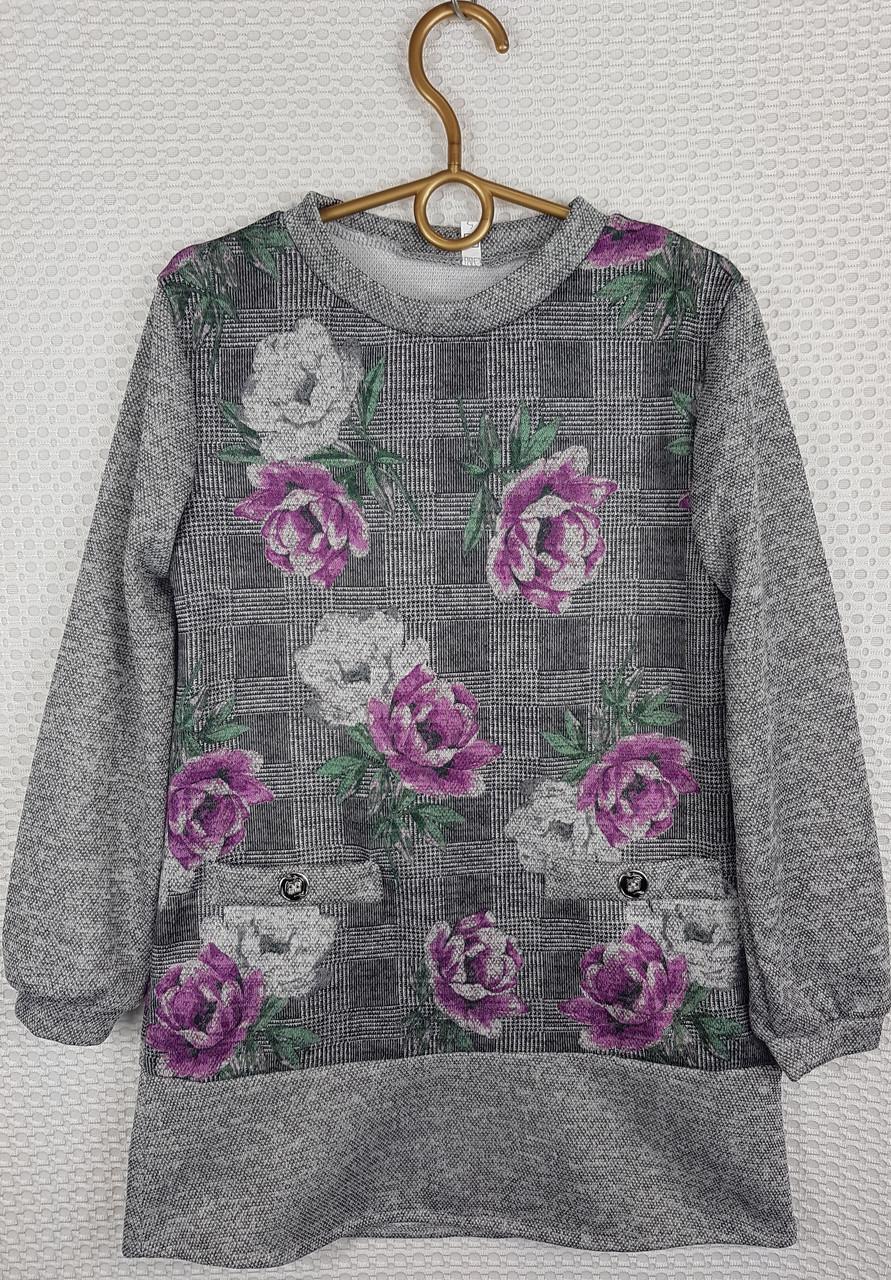 Туника для девочки   р.128-152  серый + фиолетовый