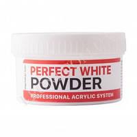 PERFECT WHITE POWDER (базовый акрил белый) 60 г..
