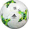 Мяч футбольный Adidas Team Krasava FIFA CE4219 бело-зеленый, размер 5