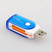 Кардридер картридер  USB MS M2 MMC Duo Mini SD