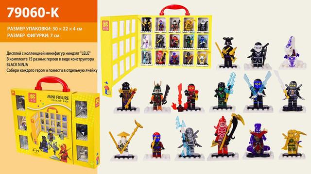 Купить Конструктор Lele 79060 Ninja в чемодане 15 героев