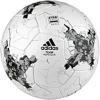 Мяч футбольный Adidas Team Krasava FIFA CE4221 бело-серый, размер 5, фото 1