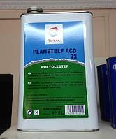 Холодильное (синтетическое) масло ACD 32