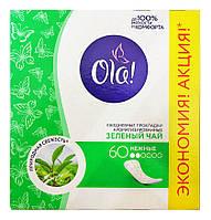 Ежедневные прокладки  Ola! Daily Зеленый чай (2 к.) Deo - 60 шт.