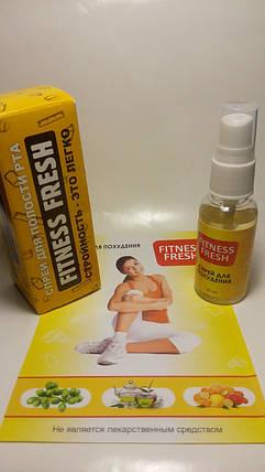 Fitness fresh - Спрей для похудения (Фитнес Фреш), фото 2