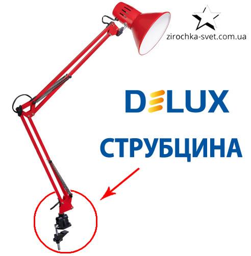 Настольная лампа на струбцине красная DELUX TF-06 Е27