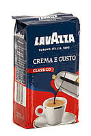 Кофе молотый Lavazza Crema e Gusto 250 г (19)