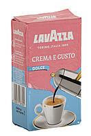 Кофе молотый Lavazza Crema e Gusto Dolce 250 г (51955)