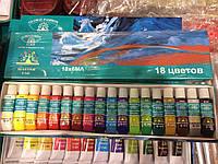 Набор акриловых красок Global Рrofessional, 18 тюбиков по 6 мл