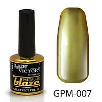 Гель лак GPM-007