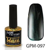 Гель лак GPM-097