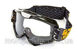 SCOYCO G03 MX Google, Black, Мотокросс маска (очки)