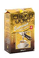 Кофе молотый Chicco D'oro Espresso 100% arabica 250 г (52013)