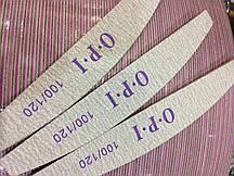 Пилка для ногтей OPI 100/120