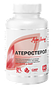Атеростерол 90 капс