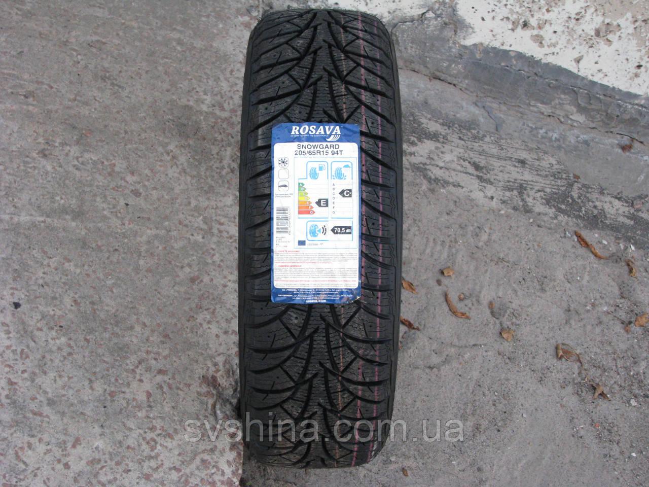 Зимові шини 205/65R15 Росава Snowgard під шип