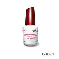 Топ для искусственных ногтей E-TC-01