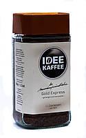 Кофе растворимый Idee Gold Express 100 г в стеклянной банке