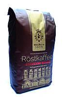 Кофе зерновой Mr.Rich Espresso Mokka 500 г