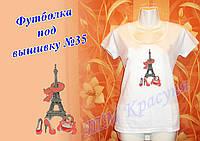Женская футболка под вышивку №35