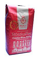 Кофе зерновой Mr.Rich Costa Rica Perle 500 г