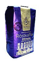 Кофе зерновой Mr.Rich Ethiopia 500 г