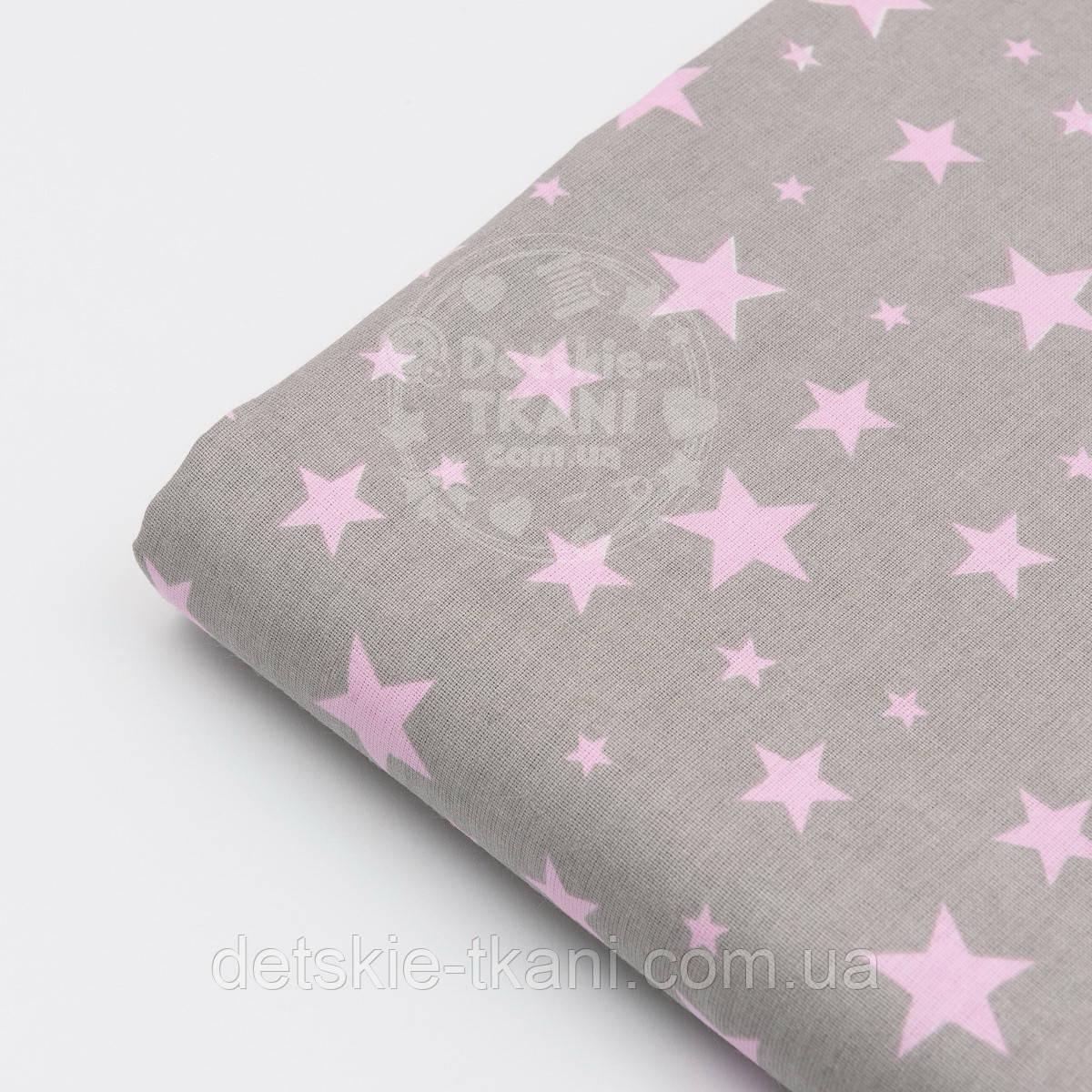 """Лоскут ткани №988  """"Звёздная россыпь"""" с розовыми звёздочками на сером фоне, роазмер 16*120 см"""