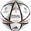 Детский футбольный мяч Adidas Finale 2016 Milano Competition AC5492 бело-серый, размер 4