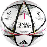 8102e019b42b Детский футбольный мяч Adidas Finale 2016 Milano Competition AC5492  бело-серый, размер 4